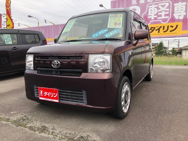 トヨタ ピクシススペース X メモリーナビフルセグTV CD DVD Bluetooth SD再生・録音 バックカメラ スマートキー アイドリングストップ