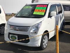 ワゴンRFX 軽自動車 スペリアホワイト 車検整備付 CVT
