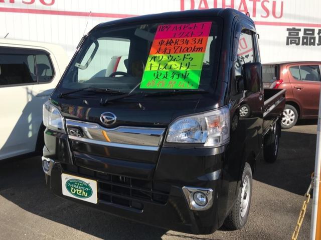 ダイハツ ハイゼットトラック エクストラ 最大積載量350Kg フロントフォグライト