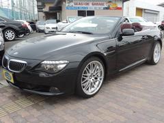 BMW650iカブリオレ 本革パワーシート 純正HDDナビ
