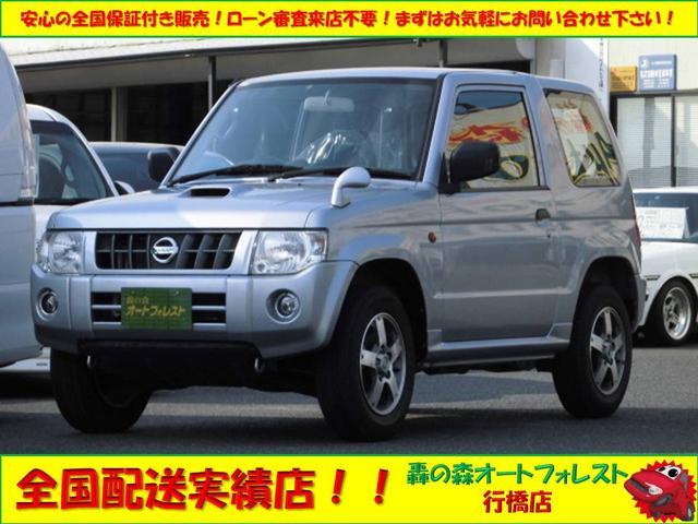 日産 RXSD地デジナビETCICターボ4WD5MT