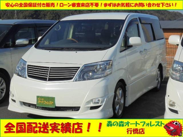 トヨタ AS プライムセレクションIIHDD地デジ両側電動後席モニタ