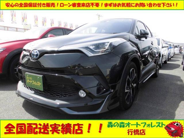 トヨタ GSD地デジBカメラ黒革シートLEDヘッドライトスマートキー
