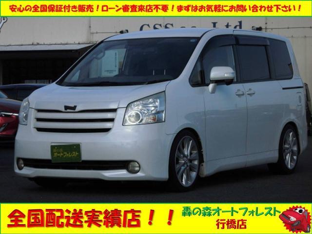 トヨタ XHDD地デジナビBカメラETCスマートキー両側電動車高調