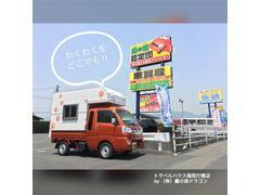 ハイゼットトラックジャンボ ワクワクキャンピング