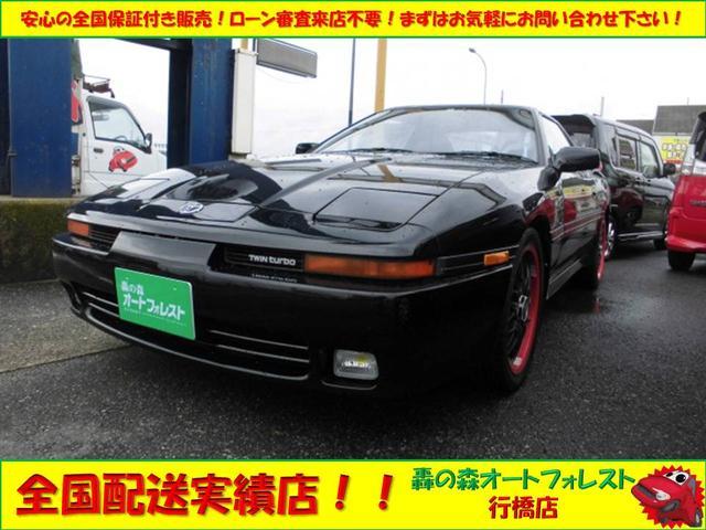トヨタ 2.5GTツインターボETC17AWCD記録簿
