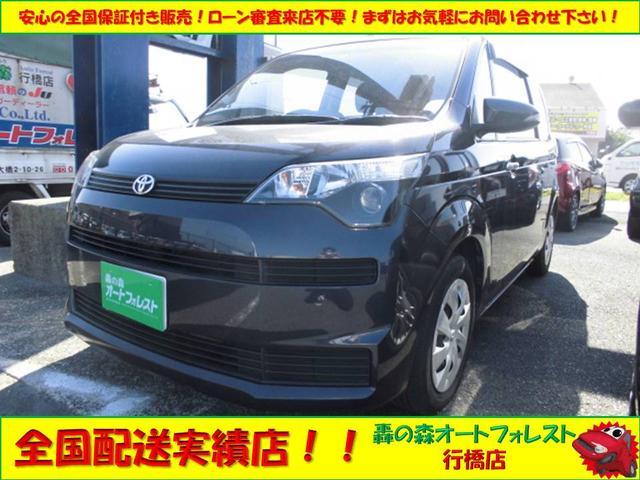 トヨタ F 純正CD 純正スマートキー パワースライドドア ETC