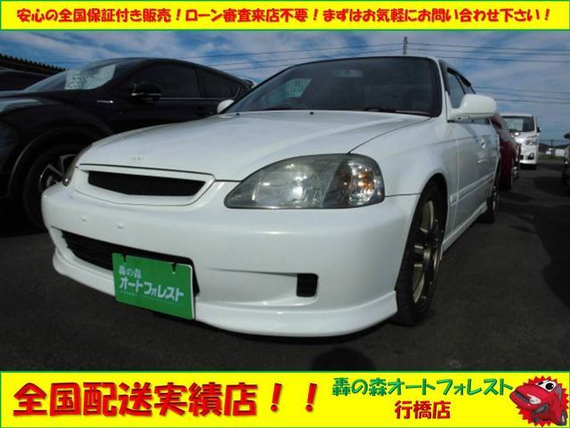 ホンダ Vi-RS