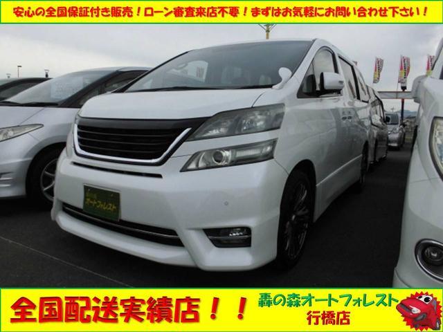 トヨタ 2.4Z プラチナムHDDナビ後席モニタ両側電動Pバックドア