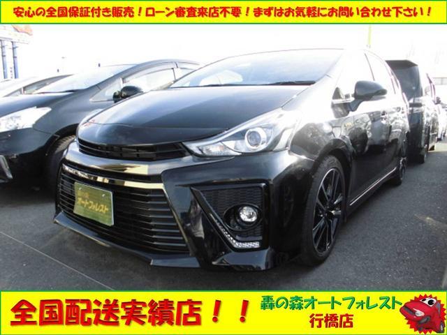トヨタ Sツーリングセレクション・G's9インチSD地デジBカメラ