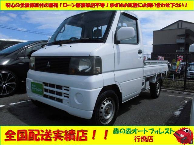 三菱 Vタイプ4WDオートマ