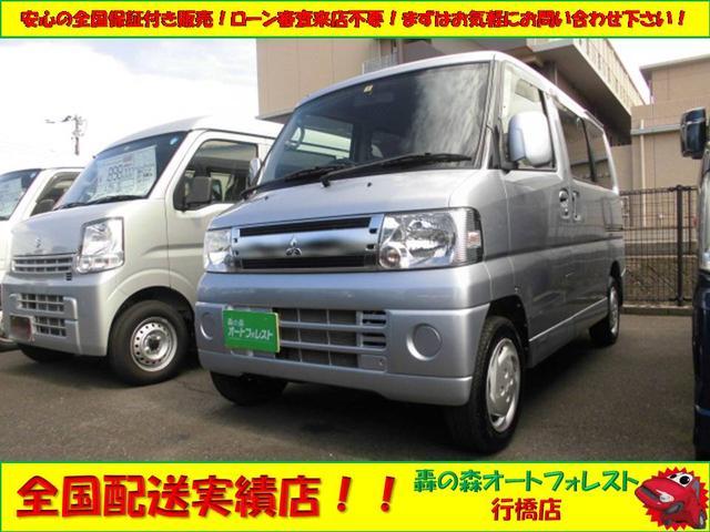 三菱 LX 4WD キーレス