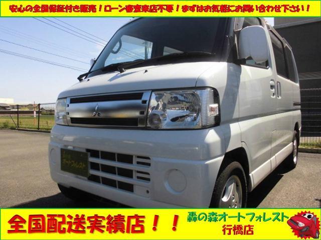 三菱 RX 4WD CDオーディオ 純正13AW