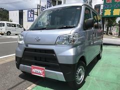 ハイゼットカーゴDX SAIII ハイルーフ 当社デモ