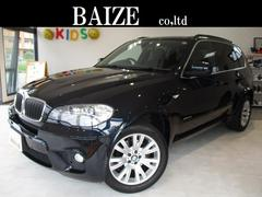 BMW X5xDrive 35i MスポーツP当社下取禁煙HDDナビレザ
