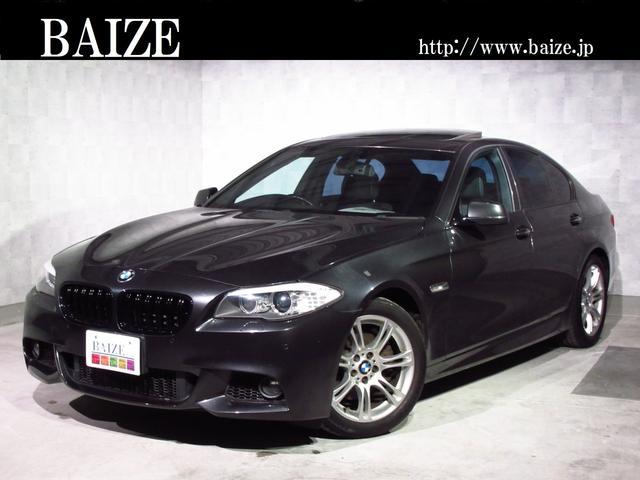 BMW 523i Mスポーツパッケージ 523i MスポーツP 買取1年保証HDDナビサンルーフパドルシフト