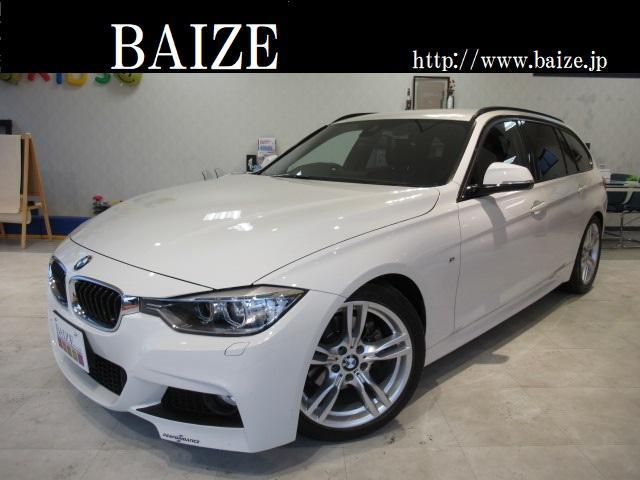 BMW 320dツーリング Mスポーツ当社買取1オーナ禁煙セーフティ