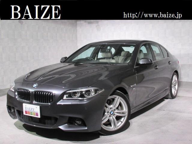 BMW 5シリーズ 523d セレブレーションエディションバロン 買取・1オーナ・限定車・禁煙・白革シート・ソフトクローズ・HDDナビ・フルセグ・バックカメラ・ACC・LED・インテリジェントセーフティ・コーナーセンサー・PWゲート19アルミ