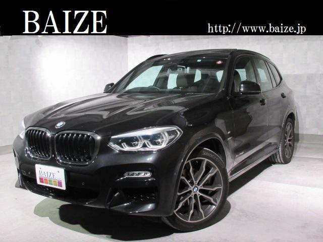 BMW xDrive 20d Mスポーツ 買取・1オーナ・禁煙・デビューPKG・セレクトPKG・パノラマルーフ・ACC・HUD・レザーシートヒーター・全周囲カメラ・LED・h/kスピーカー・PWゲート