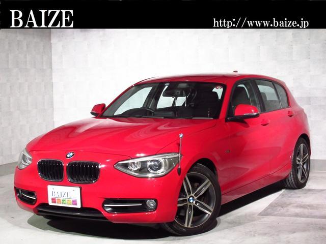 BMW 1シリーズ 120i スポーツ 買取・禁煙・CD・バックカメラ・ETC・HIDヘッド・Aストップ・Pスタート