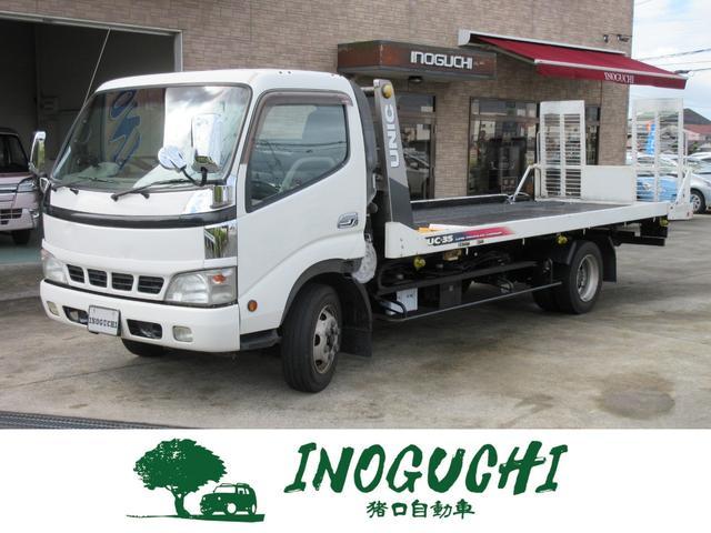 「トヨタ」「トヨエース」「トラック」「福岡県」の中古車