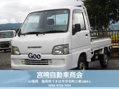サンバートラックTC 4WD 5MT