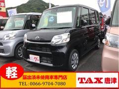 タントL SAIII 届出済未使用車 メーカー保証付
