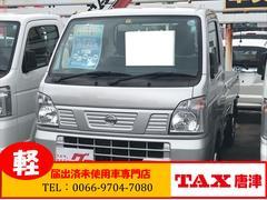NT100クリッパートラックDX  届出済未使用車 メーカー保証付