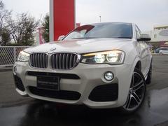 BMW X4xDrive 35i Mスポーツ D車 黒革シート 20AW