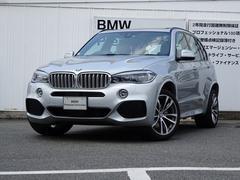 BMW X5xDrive40e Mスポーツ セレクトP ワンオーナー