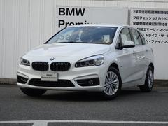 BMW218iアクティブツアラー ラグジュアリー デモカー