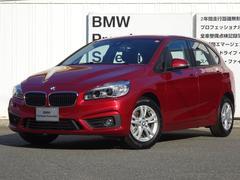 BMW218dアクティブツアラー バックカメラ デモカー