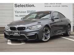 BMWM4クーペ M−DCT アダプティブMサス ワンオーナー