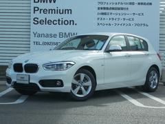 BMW118d スポーツ バックカメラ 登録済未使用車