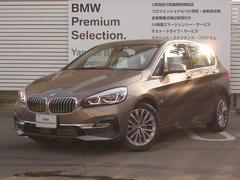 BMW218dアクティブツアラー ラグジュアリー デモカー