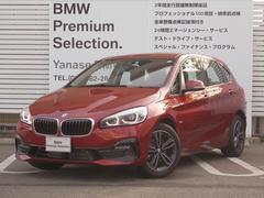 BMW218dアクティブツアラー スポーツ デモカー