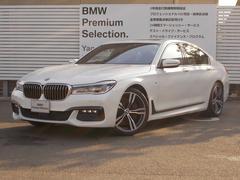 BMW750i Mスポーツ