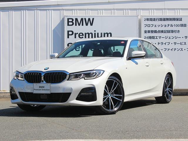BMW 320d xDrive Mスポーツ 電動ガラスサンルーフ