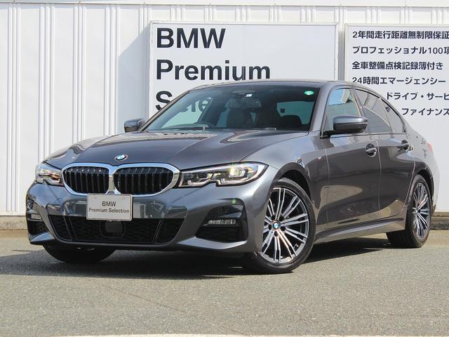 BMW 320i Mスポーツ 衝突軽減ブレーキACC コンフォートP 衝突軽減ブレーキ ACC コンフォートパッケージ シートヒーティング
