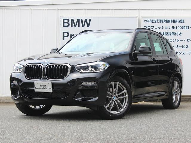 BMW X3 xDrive 20d Mスポーツ 全方位カメラ モカレザー レーンチェンジウォーニング 衝突軽減ブレーキ シートヒーティング