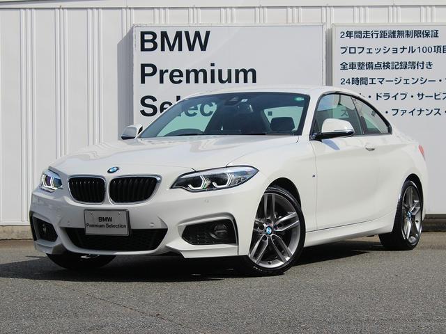 BMW 2シリーズ 220iクーペ Mスポーツ 衝突軽減ブレーキ SOSコール 18インチホイール LEDヘッドライト クルーズコントロール i-Driveナビゲーション バックカメラ USB/Bluetoothオーディオ