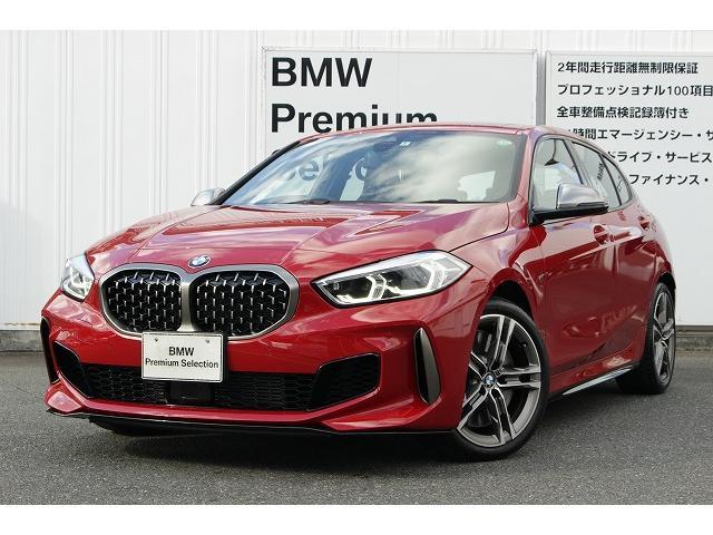 BMW 1シリーズ M135i 電動ガラスサンルーフ ブラックレザーインテリア 衝突警告ブレーキ LEDヘッドライト アクティブクルーズコントロール i-Driveナビゲーション バックカメラ USB/Bluetoothオーディオ