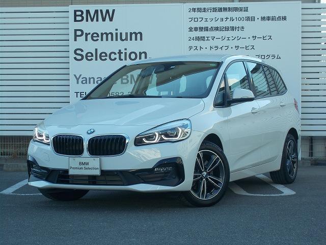 BMW 2シリーズ 218dグランツアラー スポーツ 7人乗り SOSコール コンフォートP LEDヘッドライト 電動テールゲート i-Driveナビゲーション バックカメラ USB/Bluetoothオーディオ 衝突軽減ブレーキ