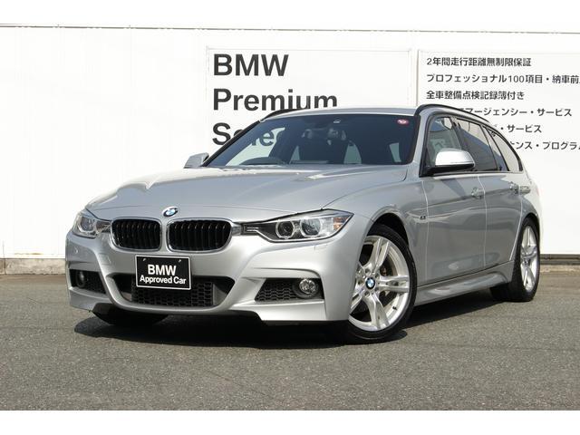 BMW 320dツーリング  Mスポーツ 電動トランクゲート コンフォートアクセス キセノンヘッドライト i-Driveナビゲーション バックカメラ USB/AUXインターフェイス