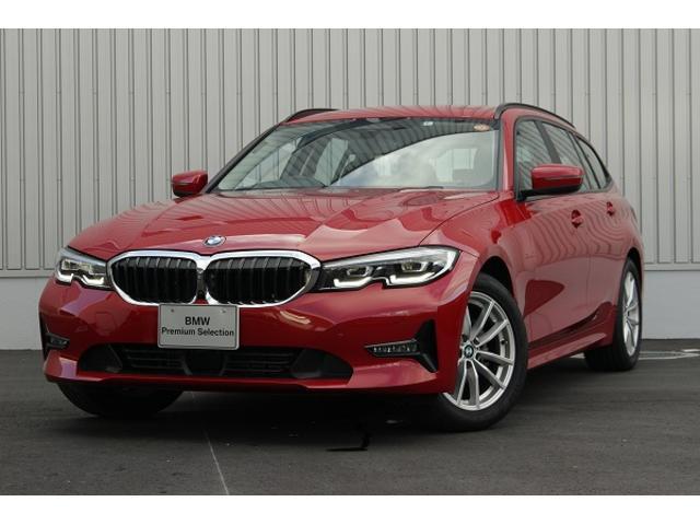 BMW 3シリーズ 318iツーリング 認定中古車 全国1年メーカー保証付 デモカー アクティブクルーズコントロール トップビューカメラ HDDナビゲーション