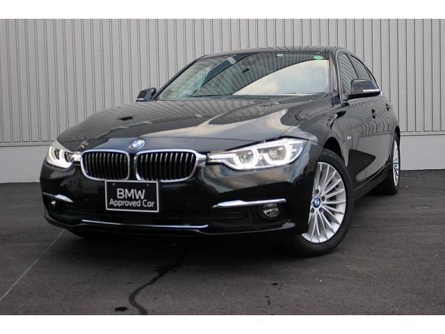 BMW 3シリーズ 320d ラグジュアリー 認定中古車 全国1年メーカー保証付 本革パワーシート シートヒーター LEDヘッドライト 追従式クルーズコントロール 純正ナビ バックカメラ 衝突軽減ブレーキ 後期モデル