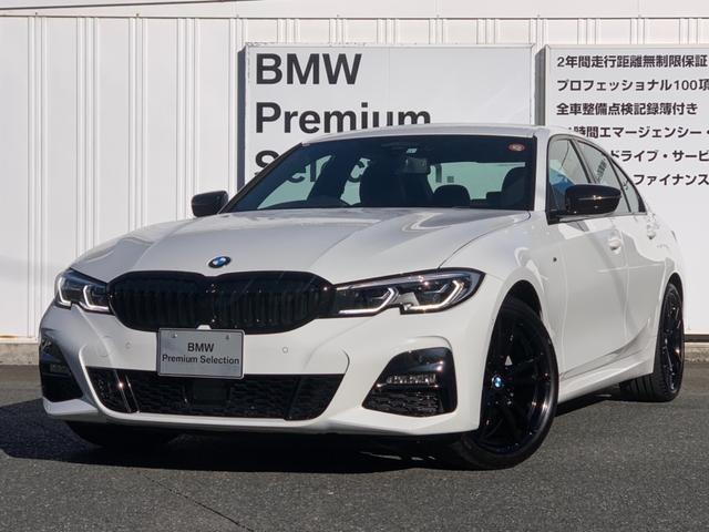 BMW 320d xDrive Mスポーツ 限定車エディションサンライズ ブラウンレザーインテリア トランクスポイラー アクティブクルーズコントロール