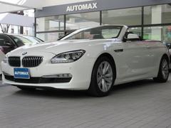 BMW640iカブリオレ 1オーナー 黒革 ベンチレーション