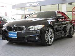 BMW440iグランクーペ Mスポーツ 1オーナー ACC 黒革
