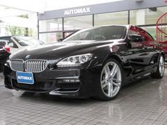 BMW650iグランクーペ Mスポーツパッケージ